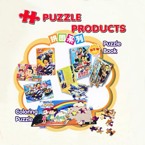 Puzzle Products