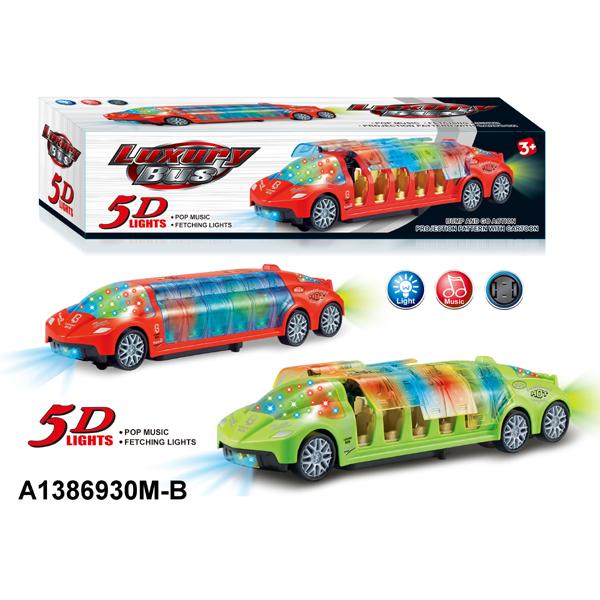 B/O LONG CAR