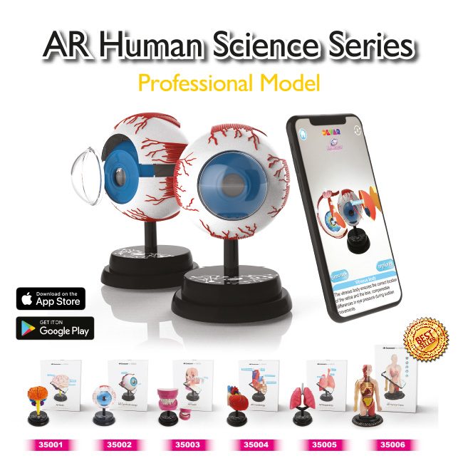 AR Human Science Series
